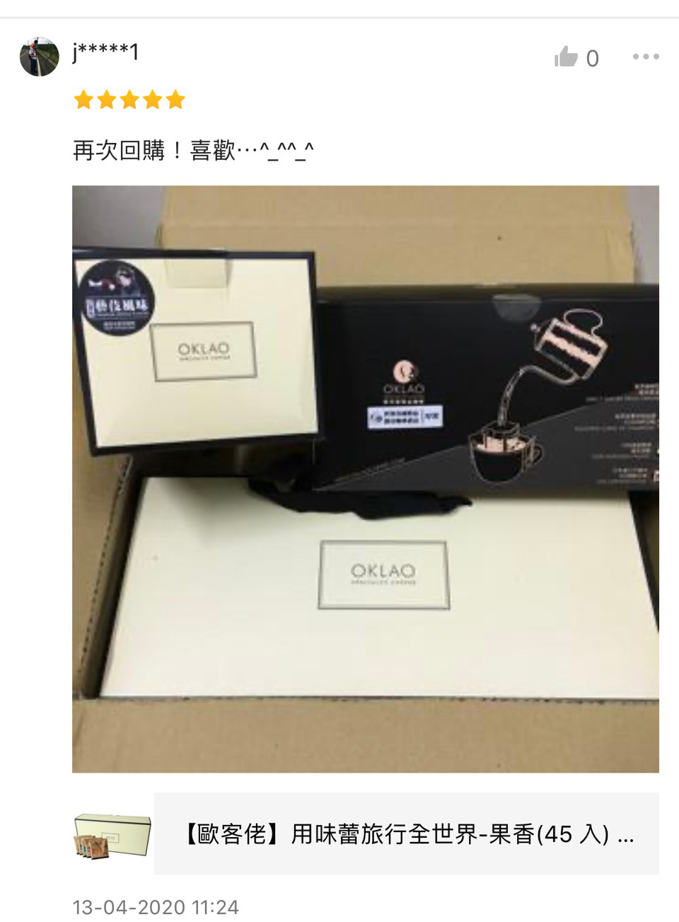 【歐客佬頭等艙】用味蕾旅行全世界 - 果香 (45包/盒) 掛耳禮盒 OKLAO (44010177) 再次回購!喜歡⋯^_^^_^