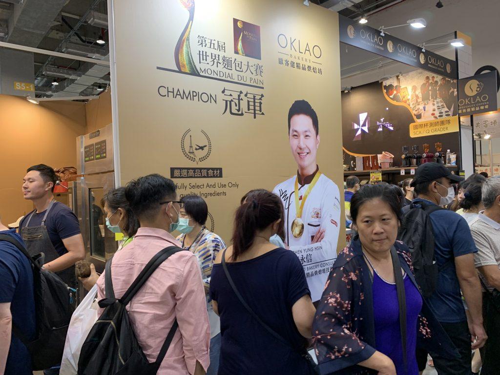 世界麵包大賽冠軍陳永信,歐客佬精品烘焙坊,南港展覽館