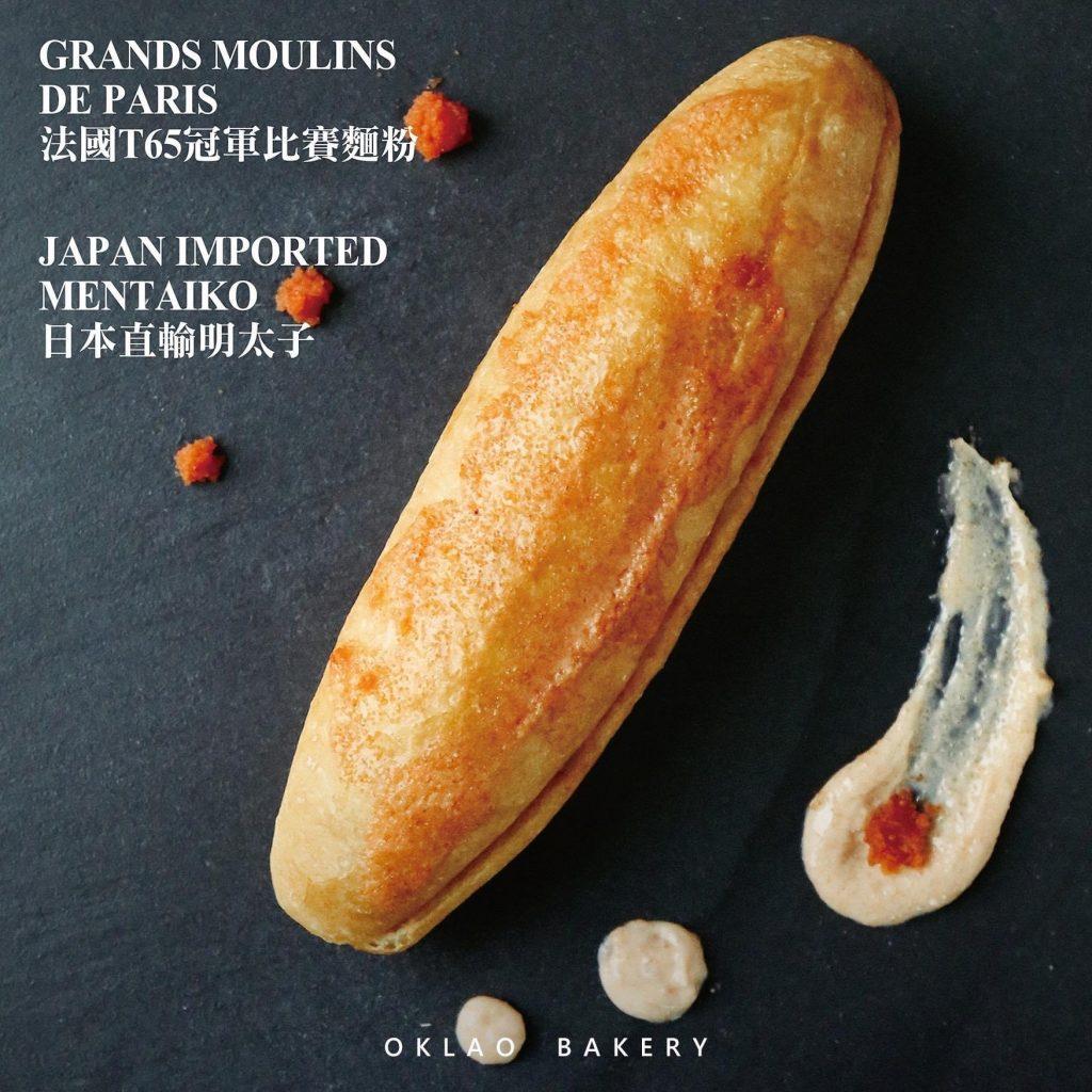 太子法國麵包